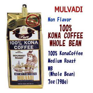 マルバディ100%コナコーヒーWB