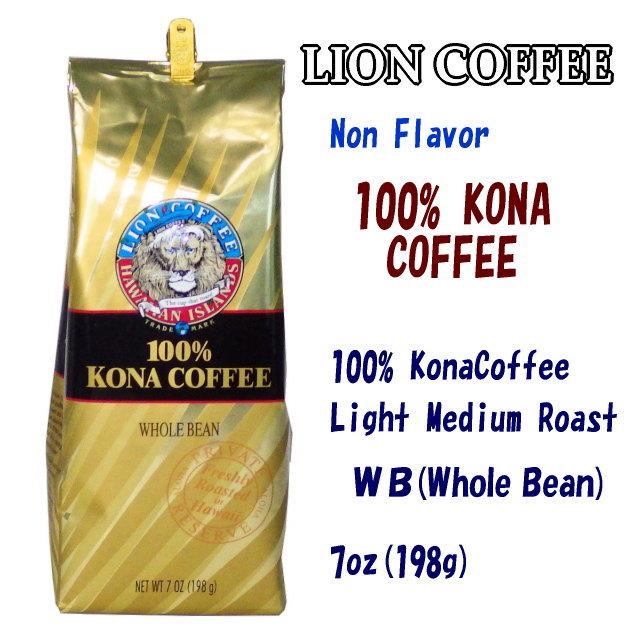 ライオン100%コナWB